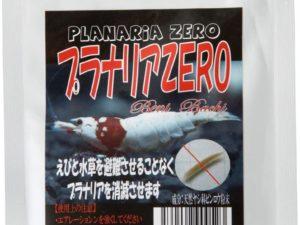 Benibachi Planaria Zero