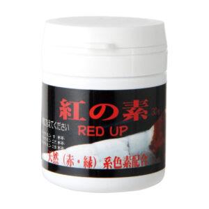 Hrana pentru creveti Benibachi Red Up 30g